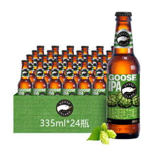 GOOSE ISLAND 鹅岛 IPA印度淡色艾尔精酿啤酒 355ml*24瓶 *2件