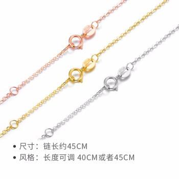 SUNFEEL 赛菲尔 SXJ0146 黄18K金项链 约40-45cm