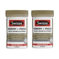 Swisse 增强记忆力片和提高集中力片 50粒 *2件