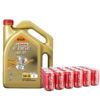 燃油添加剂、全合成机油、洗车年卡、保养套餐、白菜车品等