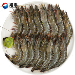 翔泰 越南原装进口活冻黑虎虾1kg(31/40规格) *2件