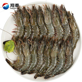 有券的上 : 翔泰 越南原装进口活冻黑虎虾1kg(31/40规格) *2件