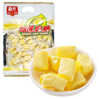 春光 官方旗舰店 食品 海南特产 糖果 榴莲奶糖(软糖)450g 袋装 *4件