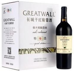 长城(GreatWall)红酒 特选9年橡木桶解百纳干红葡萄酒 整箱装 750ml*6瓶 *2件