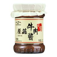 珠江桥牌 蘑菇牛肉酱 230g *11件