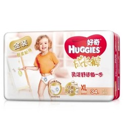 HUGGIES 好奇 金装 婴儿成长裤 XL号 34片