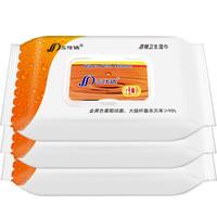 三仕达 酒精湿巾 消毒湿巾 40片*3包 *7件