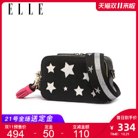 ELLE 80700 斜挎ins星星包小方包