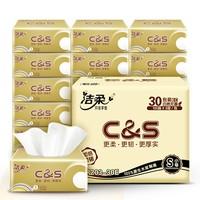C&S 洁柔 金尊抽纸 3层100抽*30包(195mm*123mm) *2件 +凑单品