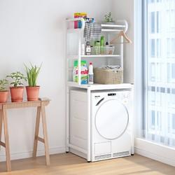 LMS 丽美舒 洗衣机置物架