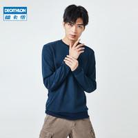 DECATHLON 迪卡侬 8315190 卫衣套头针织衫