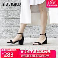 Steve Madden/思美登一字带凉鞋女仙女风5cm低跟粗跟凉鞋IRENEE