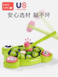 babycare 幼儿打地鼠玩具