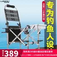 连球 LQ-C19 多功能折叠钓鱼椅子