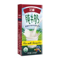 兰雀 德臻系列 全脂纯牛奶