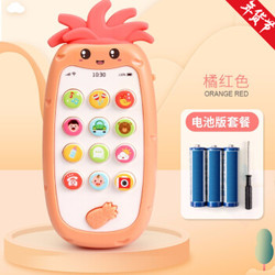 凤梨双语音乐手机送电池