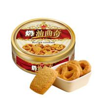 旺旺 休闲 西式糕点 奶油曲奇礼盒 综合口味 868g *2件