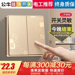 公牛开关插座面板86型二开单控两位单联墙壁插座墙面多孔多功能多用电源暗装G18K211 玫瑰金