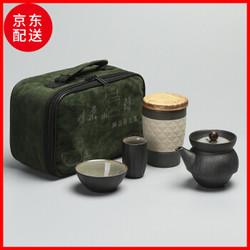 祥业 陶瓷功夫茶具一壶二杯快客杯便携式户外旅行茶具整套布包装 禅风黑