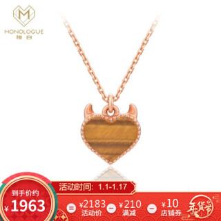 MONOLOGUE 独白MIX系列 MA1385 18K镶玉石恶魔之心项链