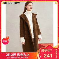 HOPESHOW 红袖 新款女装纯色单排扣 毛呢大衣 *2件