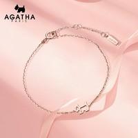 AGATHA 瑷嘉莎 镂空小狗 女士手链