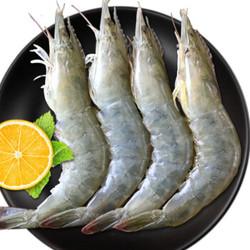 聚天鲜 厄瓜多尔白虾  毛重2.0kg  *2件