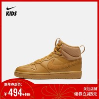 NIKE 耐克 官方NIKE COURT BOROUGH MID 2 BOOT GS大童运动鞋BQ5440