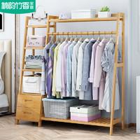 简易衣帽架落地客厅卧室挂衣架柜子简约现代多功能衣服收纳架实木