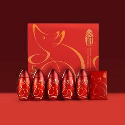 有鱼精选 谷小酒 鼠年新春礼酒酱香型白酒100ml*5瓶/盒