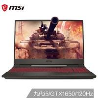 MSI 微星 冲锋坦克Ⅱ GL65 15.6英寸游戏本(i5-9300H、8GB、256GB 、GTX1650)
