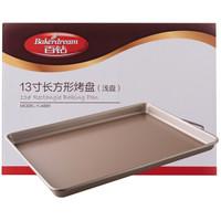 百钻13寸正长方形家用浅烤盘 烘焙蛋糕卷工具模具 烤箱用不粘烤盘 *3件