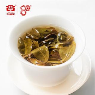 TAETEA 大益 普洱茶 生茶 2020年洞天福地 鼠年生肖纪念饼鼠饼 150克一饼装