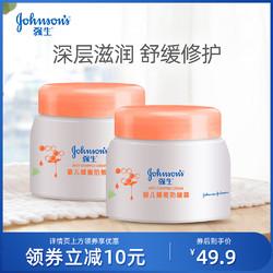 强生婴儿蜂蜜防皴霜60g