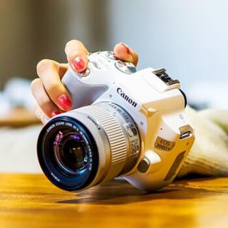 Canon 佳能 EOS 200D/200d2代/二代 入門級單反相機 vlog數碼照相機 新款200d II(白色18-55套機) 官方標配