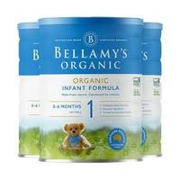 Bellamy's 贝拉米 有机婴幼儿配方奶粉 1段 900g *3件