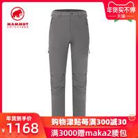 19秋冬新品 MAMMUT/猛犸象 男款软壳裤子舒适保暖透气 1021-00430