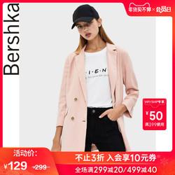 Bershka女士 2019秋装新款粉色修身亚麻西装外套西服 06111200607