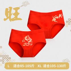 罗曼雪琪 X126-X32 女士纯棉本命年内裤