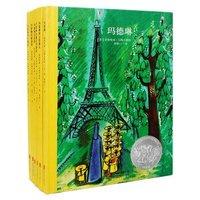 京东PLUS会员 : 《童立方·百年经典精装绘本:玛德琳系列》套装全6册 *2件 +凑单品