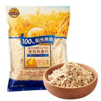 金日禾野 纯燕麦片 700g *17件