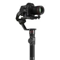 FeiyuTech 飞宇 AK2000 手持相机稳定器