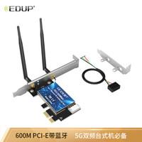 EDUP 翼联 EP-9619 600M双频PCI-E无线网卡