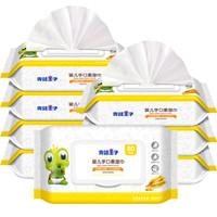 青蛙王子 婴儿湿巾柔纸巾湿纸巾 新生儿宝宝湿纸巾手口湿巾 80抽*8包 *2件