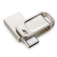 EAGET 忆捷 32GB Type-C 手机U盘