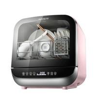 九阳X8 台式洗碗机 水果洗功能 免安装家用全自动迷你智能 可变碗篮洗碗机 玫瑰金
