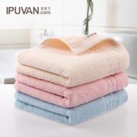 IPUVAN 爱普万 纯棉A类毛巾 3条 *3件
