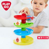 PLAYGO贝乐高儿童轨道滑翔小球男孩女宝宝惯性滑行玩具轨道拼插玩具1756 *2件