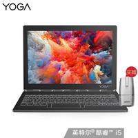 联想(Lenovo)YOGA Book2墨水屏双屏电脑 LTE版360度翻转 轻薄本 i5-7Y54 8G 512G SSD