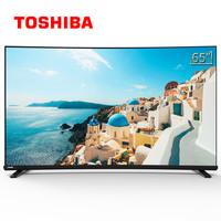 东芝(TOSHIBA)65U6780C(PRO)65英寸 AI声控 32GB大内存 MEMC防抖 4000R曲面全面屏电视机
